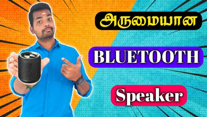 Portronics Dynamo Bluetooth Speaker